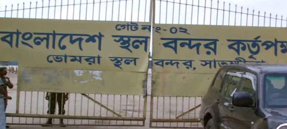 ভোমরা বন্দরে রাজস্ব ঘাটতি ১০০ কোটি টাকা